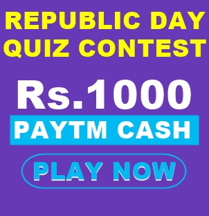 republic day quiz contest