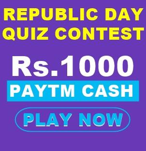 republic day quiz contest
